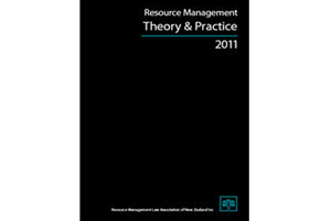 Resource Management Theory & Practice